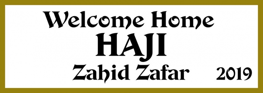 Welcome Home Haji